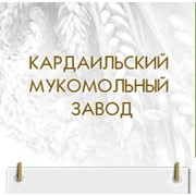 Логотип компании Кардаильский мукомольный завод, АО (Пески)