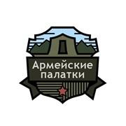 СибЛесИнструмент, ООО