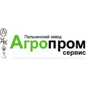 Агропромсервис пильнинский завод, ООО