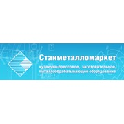 Станметалломаркет, ООО