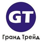 Гранд Трейд, ООО