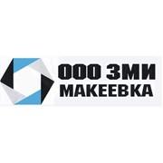 Завод метизных изделий, ООО