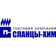 Сланцы-хим ТК, ООО