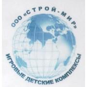 Логотип компании Строй-мир (Таганрог)