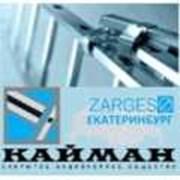 Логотип компании КАЙМАН, ЗАО - официальный представитель компании «Zarges» (Германия). (Екатеринбург)