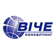 ВИЧЕ КОНСАЛТИНГ, ООО