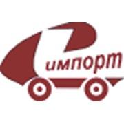 Е-Импорт, ООО