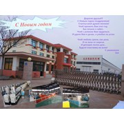 Qingdao JBD Machinery