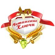 Читинские Ключи, ЗАО