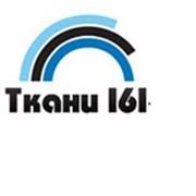 Ткани161