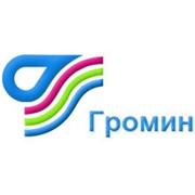Громин, ООО