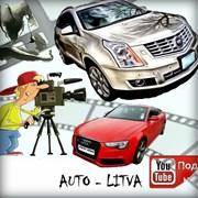 AUTO-LITVA