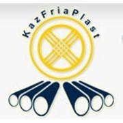 Логотип компании KazFriaPlast, ТОО (Кызылорда)