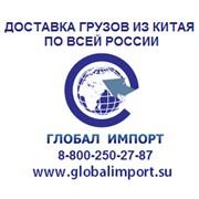 Глобал Импорт, ООО