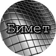 ПКП Бимет