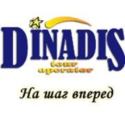 Динадис / Dinadis, ООО