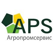 APS-Агропромсервис, ООО упаковочное оборудование