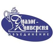 Диалог-Конверсия Казахстан, ТОО