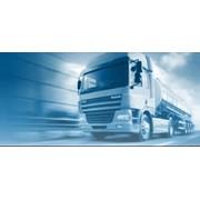 ТЭК Cargo- Blg (Карго-БиЭлДжи), ООО