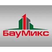 Логотип компании БауМикс (Симферополь)