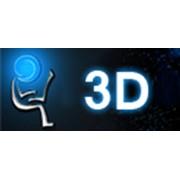 3D nsk (3Д нск), ИП