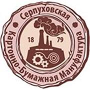 """Серпуховская Картонно-Бумажная Мануфактура (""""ПК """"СКБМ""""), ООО"""