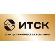 ИТСК-Электро