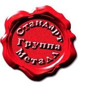Группа Стандарт-Металл, ООО