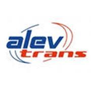 Алев - транс, ООО