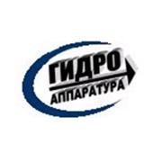 Логотип компании Гидроаппаратура, ООО (Харьков)