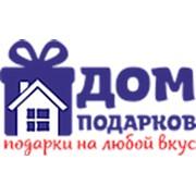 ДоМ Подарков