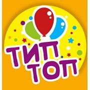 """Организация детских праздников """"Тип-топ"""""""
