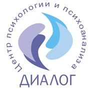 Центр психологии и психоанализа Диалог, СПД