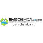 Транскемикл-экспресс