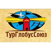 Логотип компании ТурГлобусСоюз, ООО (Москва)