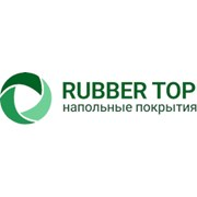 Rubber Top