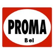 Прома-Бел, ООО