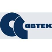 АВТЕК супермаркет грузовой автотехники, ООО