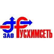 Русхимсеть Санкт-Петербург, ЗАО