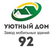 УютныйДом92