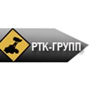 РТК-Групп, ООО