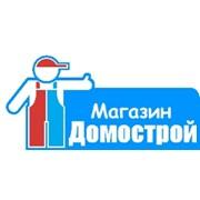 Домострой, ООО