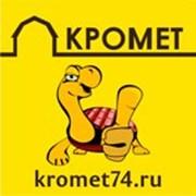 КРОМЕТ