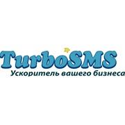 "Логотип компании TurboSMS, ООО ""Мобизон"" (Киев)"