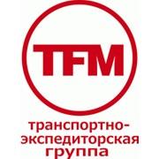 ТФМ, ООО