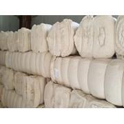 Uychi Roziya Textile