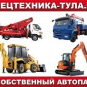 Спецтехника-Тула