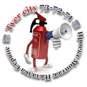 Логотип компании Тверь Сити (Тверь)