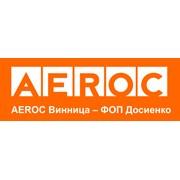 Газобетон AEROC Винница