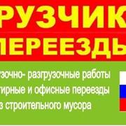Саенко А.В